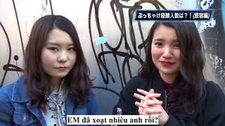 Phỏng vấn: Em đã Xoạt với bao nhiêu anh rồi?