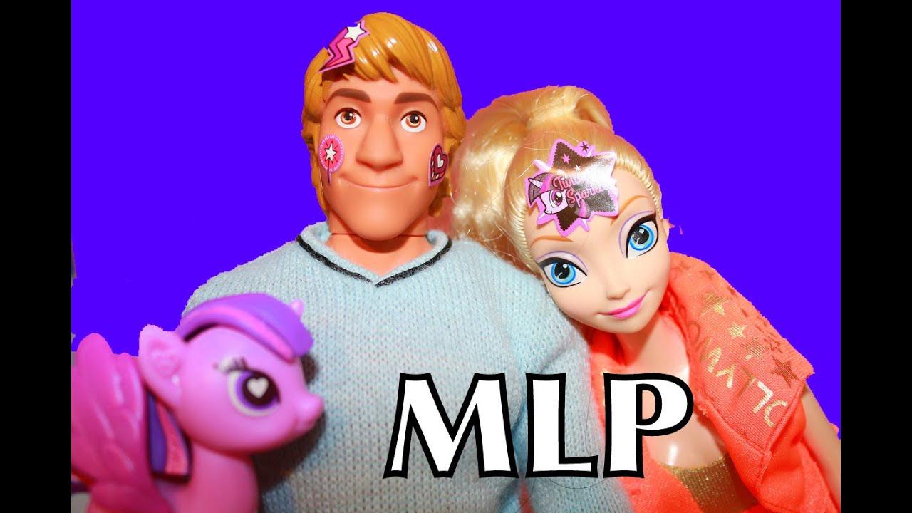 my Little Pony Disney Princess Princess Disney Elsa Mlp my