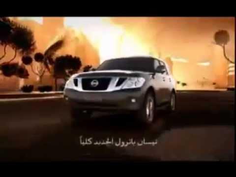 Nissan Patrol Y62 2011 Commercial in Dubai