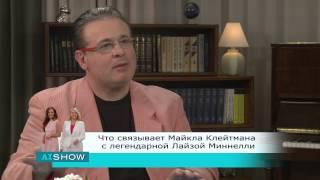 AISHOW cu Mihael Kleitman, part IV