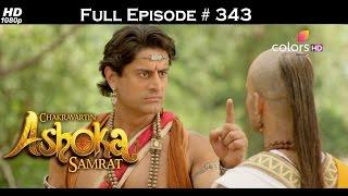 Chakravartin Ashoka Samrat - 23rd May 2016 - चक्रवतीन अशोक सम्राट - Full Episode (HD)