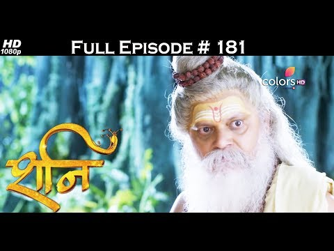 Shani - 17th July 2017 - शनि - Full Episode (HD) thumbnail