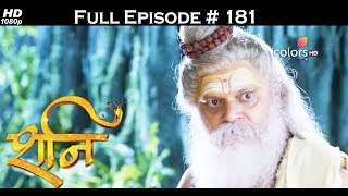Shani - 17th July 2017 - शनि - Full Episode 181