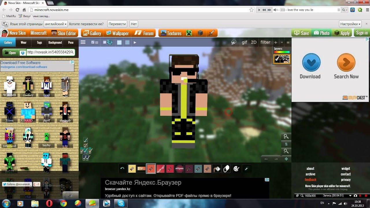 Minecraft как сделать скин на своём сервере 445
