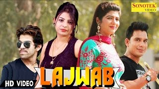 Download Lajwaab   Masoom Sharma, Annu Kadyan   Sonika Singh   Haryanvi Video Songs 3Gp Mp4