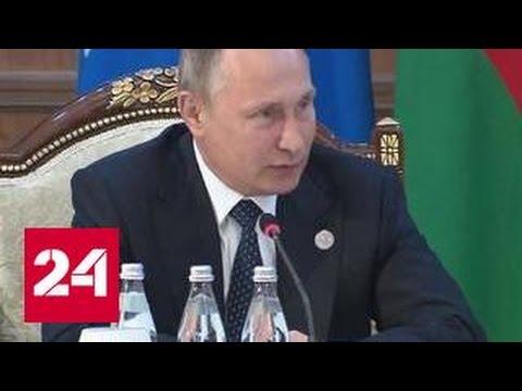 Путин прокомментировал взлом базы данных WADA