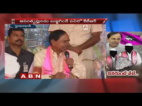 TRS Venepalli Venkateswara Rao Suspension | TRS High Command Release Expulsion Letter | ABN Telugu