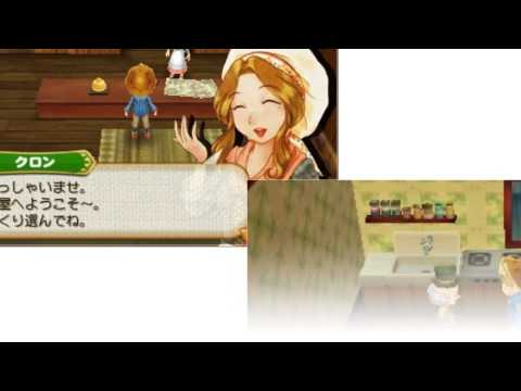 Harvest Moon: Connect to a New Land - New Characters and Hot Updates !!!