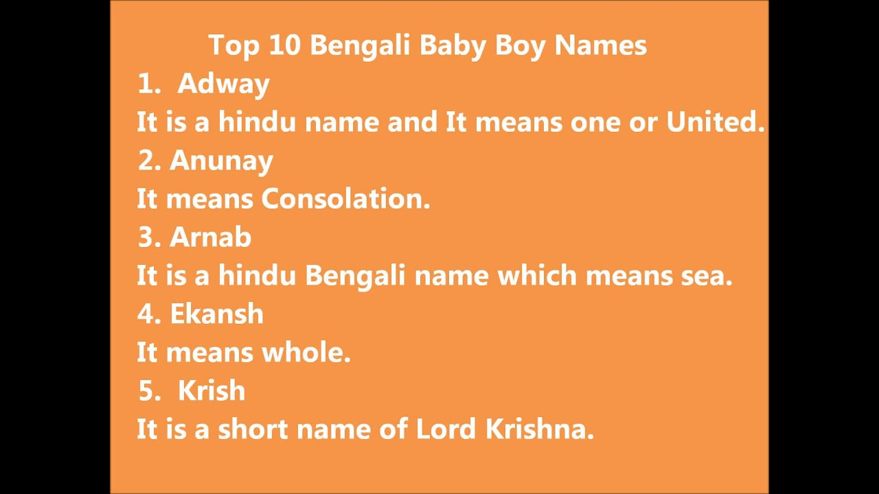 Top 10 Bengali Baby Boy Names - YouTube