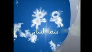 تعا ياحبيبي خدني وروح  جاد خليفة  jad khalife clip ta3a ya 7abibi