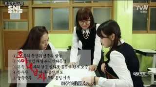 【浩吧中字 被壓榨字幕組】141004 SNL Korea INFINITE 談話CUT