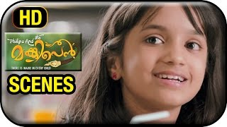 Philips and The Monkey Pen - Philips and the Monkey Pen Malayalam Movie | Master Sanoop Santhosh | Realises his Mistakes | HD