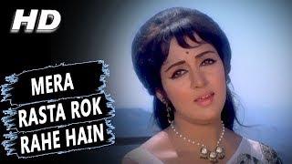 download lagu Mera Rasta Rok Rahe Hain  Lata Mangeshkar  gratis