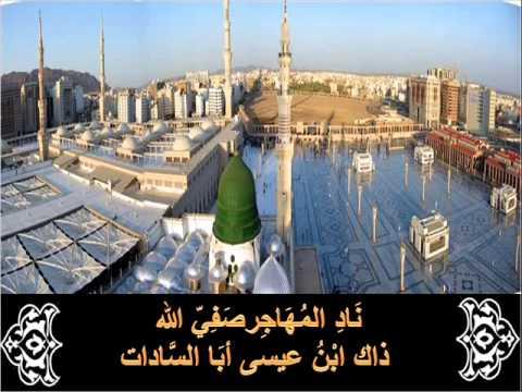 Qasidah Ya Sayyidi Ya Rasulallah يا سيّد  يا رسول الله