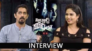 Siddharth Interview about Gruham Movie | Siddharth | Andrea Jeremiah