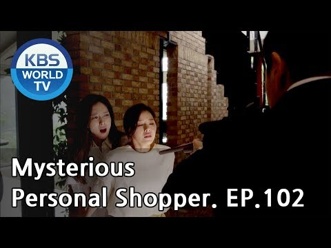 Mysterious Personal Shopper | 인형의 집 EP.102 [SUB : ENG, CHN / 2018.07.25]