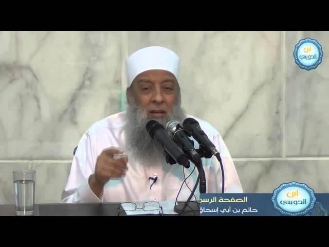 ::: مدرسة الحياة ::: سوء الفهم :: الشيخ أبو إسحاق الحويني :: 5 رمضان 1434 هـ :: 14/ 7/ 2013 م .