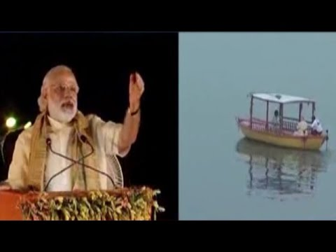PM Narendra Modi begins his speech at Assi Ghat, Varanasi (UP), chants 'Har Har Mahadev'