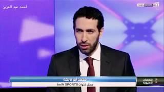 الظهور الأول لمحمد أبو تريكة على القنوات القطرية بعد قطع العلاقات مع قطر