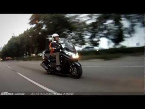 2011 SYM MAXSYM 400i 本地試騎