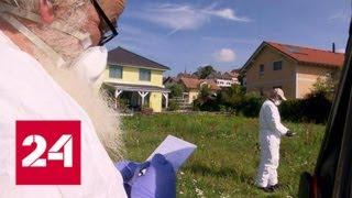 В Англии полицейские отравились неизвестным веществом, обыскивая дом ученого-ядерщика - Россия 24