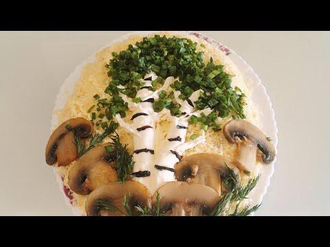 Салат Березка с черносливом. Слоеный салат с курицей Белая Береза.
