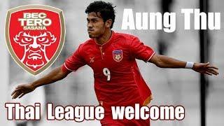Aung Thu Skills/Goals  ( อ่องธู ไทยลีกยินดีต้อนรับ)