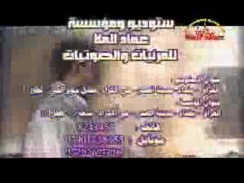 jaish al mahdi is killing american troops.