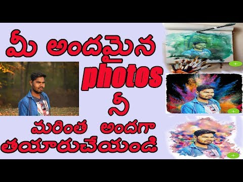 Amazing Photo editing app for android you must try 2018 | photo editing | photo effects | in telugu