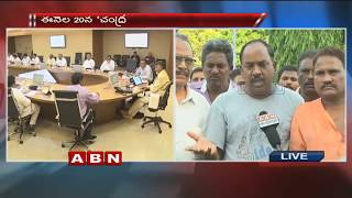Rajahmundry Public Opinion On CM Chandrababu's One-Day Fast Against Centre | Public Point | ABN