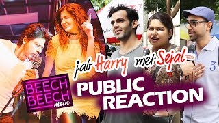 download lagu Beech Beech Mein Song - Public Super Excited - gratis