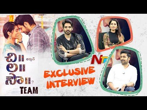 Chi La Sow Team Exclusive Interview   Sushanth   Rahul Ravindran   Ruhani Sharma   NTV