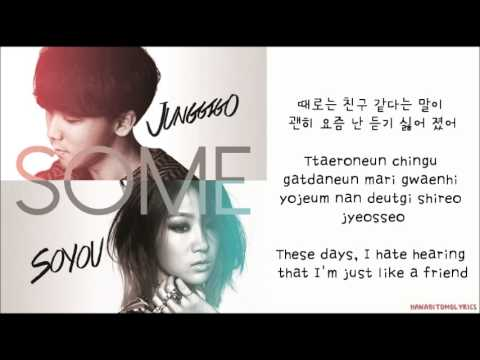 [soyu (sistar) & Junggigo (ft. Lil Boi Of Geeks)] Some (썸) Hangul romanized english Sub Lyrics video