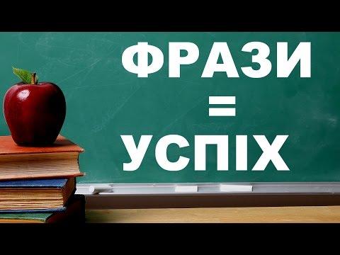 вивчення англійської мови онлайн безкоштовно для початківців для