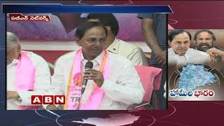 Fulfillment of Parties Election Pledges to raise fiscal deficit in Telangana