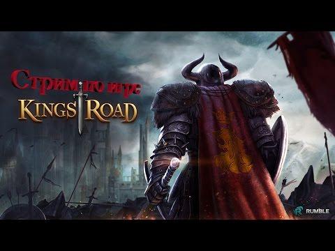 Стрим обзор по игре Kingsroad от World-MMO
