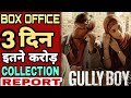 Gully boy 3rd day Boxoffice collection Report, Gully boy third day box office collection