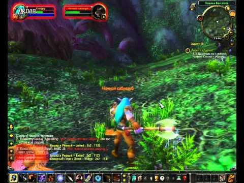 Видео: Прокачка до 80-го лвла в World of Warcraft,эпизод 7,ч.1. видео: Прок