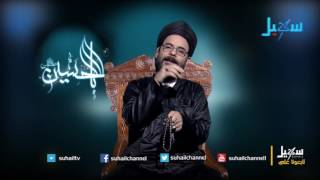 محمد الأضرعي -سمك الكنعد ( الديرك) - غاغة 2
