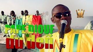 PAPE DIOUF-Du Degn-Clip Officiel