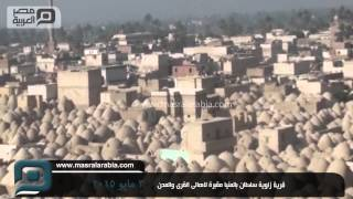 مصر العربية | قرية زاوية سلطان بالمنيا مقبرة لاهالى القرى والمدن