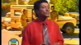 "Aklilu Seyoum - Yene Lib Yitsna ""የኔ ልብ ይጽና"" (Amharic)"