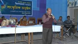 Chittagong Joke (2) Boat Journey- Kobial Yusuf
