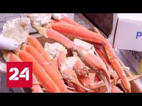 В Невельске появится завод по переработке морепродуктов