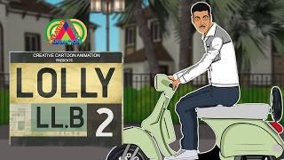 Download Jolly LL.B 2    Akshay Kumar , Huma Qureshi   spoof    CCA 3Gp Mp4