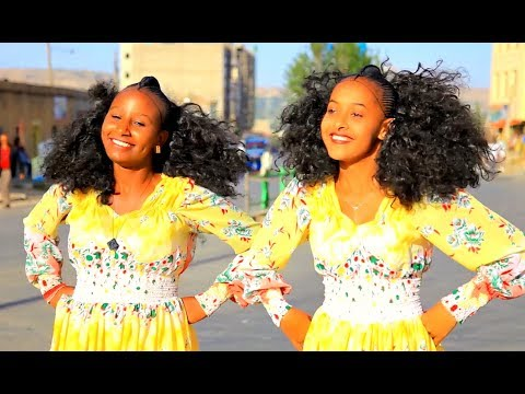Legesse Hailemariam - Selam Eyu Gezmna | ሰላምዩ ገዝምና - New Ethiopian Tigrigna Music (Official Video)