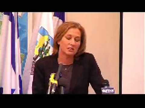 Briefing by FM Livni - Tel-Aviv - 8 January 2009