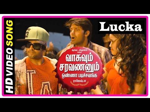 VSOP Tamil Movie | Songs | Lucka Song | Arya reveals he still loves Tamanna | Santhanam