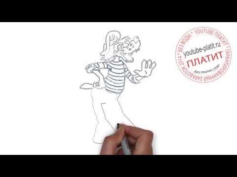 Ну погоди картинки  Как правильно рисовать героев Ну погоди поэтапно карандашом