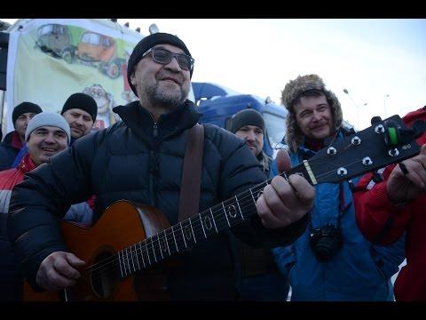 Лидер ДДТ Юрий Шевчук поддержал Дальнобойщиков. Дальнобойщики благодарят Юрия за его поддержку.